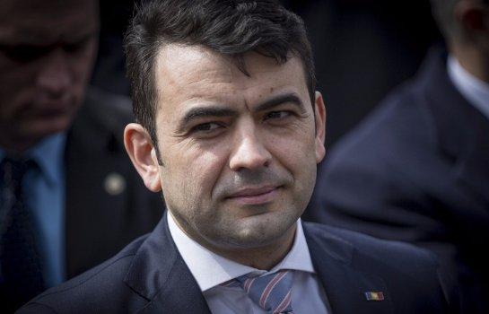 Молдавский премьер заявил об отставке