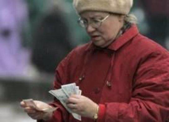 Пенсия в долларах : реалии ДНР