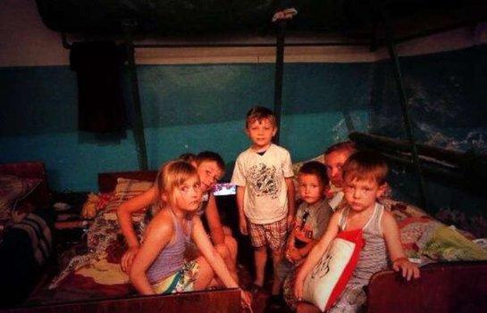 Дети Донбасса отдохнут в Крыму