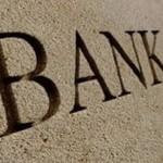 Два московских банка потеряли лицензии