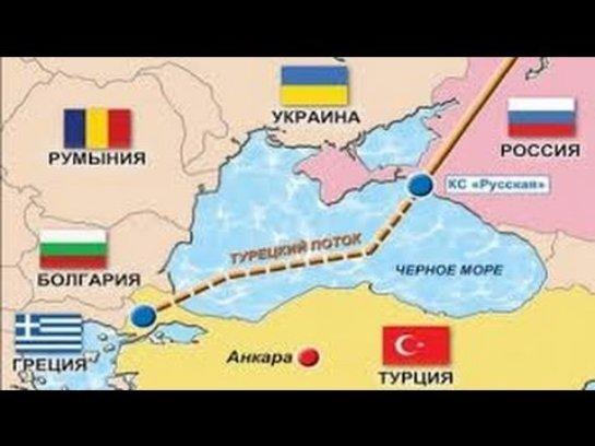 Россия и Греция подписали меморандум о сотрудничестве в газовой сфере