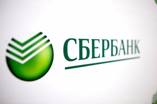 В работе банкоматов Сбербанка технический сбой