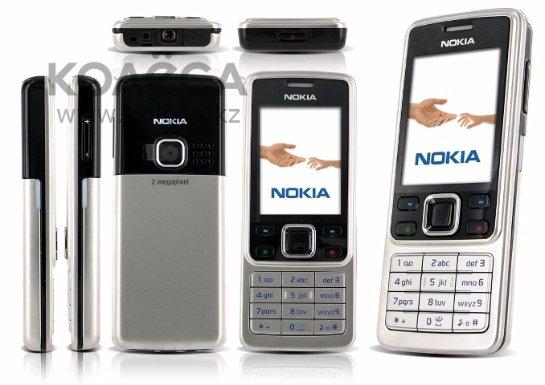 В 2016 году появятся новые телефоны от Nokia