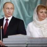 Путин поддерживает теплые отношения с бывшей семьей