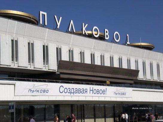В Пулково произошло неожиданное столкновение