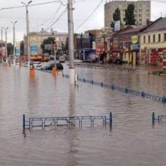 После ливня Курск оказался под водой