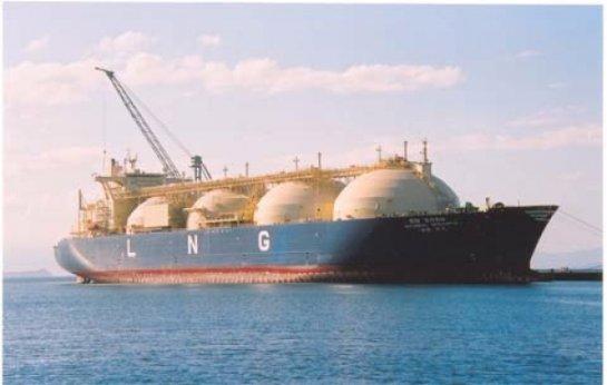США собирается продавать газ Украине через 2 года