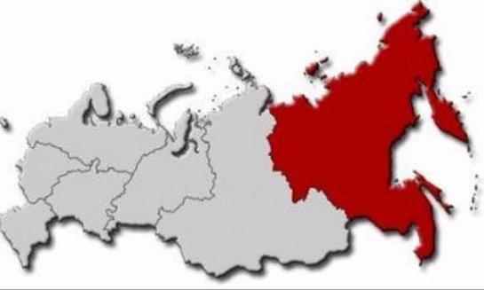 Развитие Дальнего Востока и Байкальского региона будет активно обсуждаться