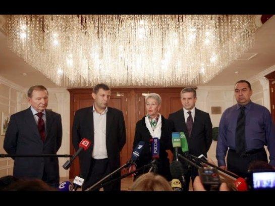 Новый мирный план на Донбассе - удастся ли он?