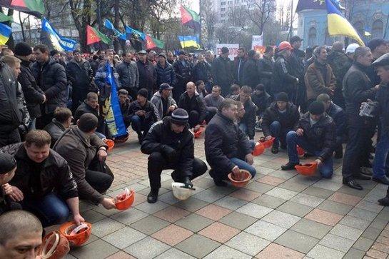 У Верховной Рады Украины в Киеве снова акции протеста