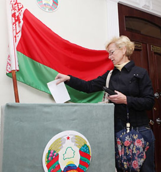 11 октября ожидаются выборы президента в Белоруссии