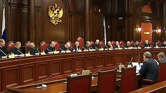 Присоединение Крыма к России обжаловано в Конституционном суде Российской Федерации