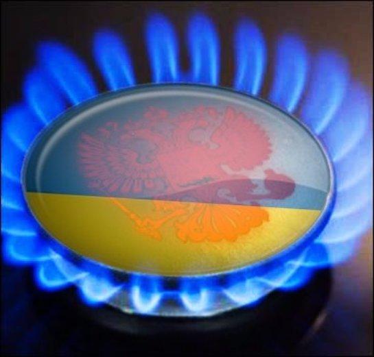 С 1 июля Украина отказывается от российского газа