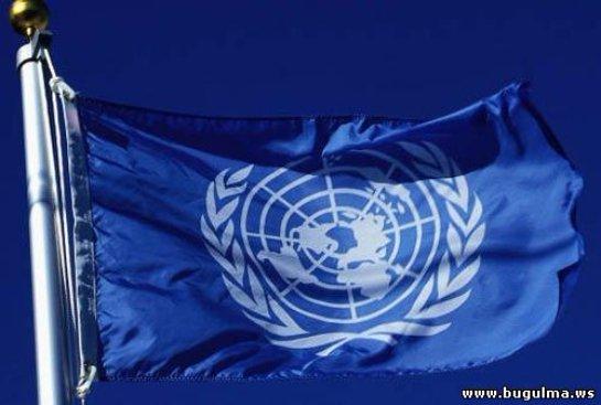 ООН не будет открывать офис в Украине
