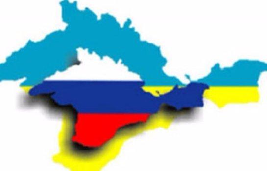 Генпокуратура РФ обнаружила, что в 1954 передача Крыма Украине была неконституционной