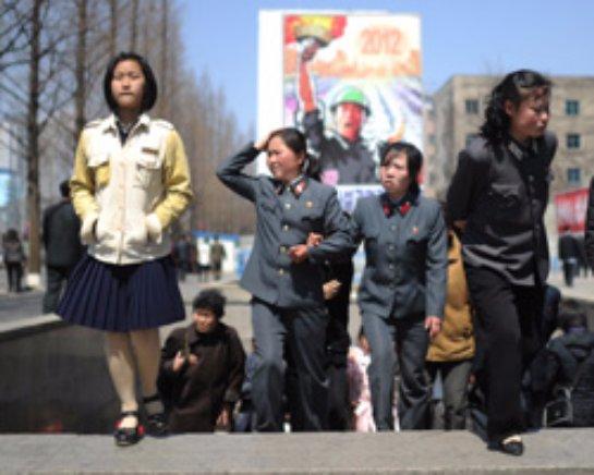 В КНДР возмущены докладом Госдепа США о правах человека и намерены принять меры
