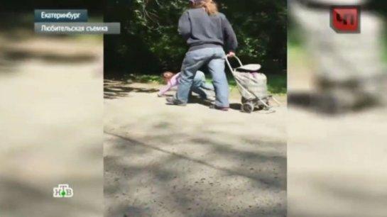 Против женщины, которая выгуливала ребенка на поводке возбуждено уголовное дело