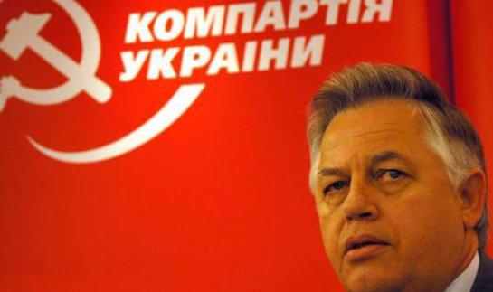 Коммунистической партии Украины запретили брать участие в предстоящих выборах