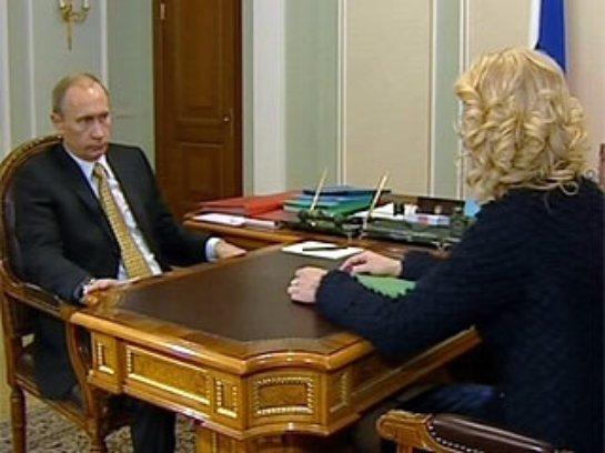 Глава Счетной палаты Татьяна Голикова констатировала улучшение климата в госзакупках