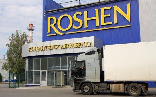 Мосгорсуд вынес решение о законности ареста имущества липецкой фабрики Roshen