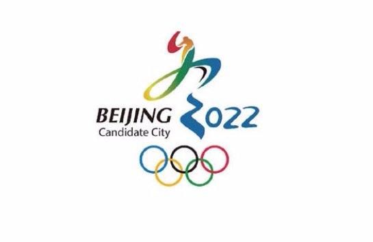 Олимпиада-2022: определен хозяин турнира