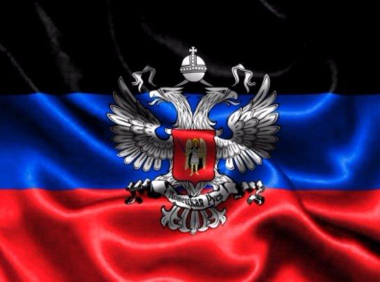 ДНР демонстрирует мирные намерения в одностороннем порядке