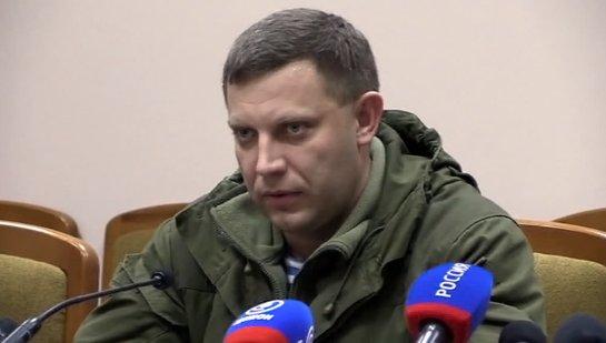 Руководство ДНР самостоятельно ввело у себя особый режим самоуправления