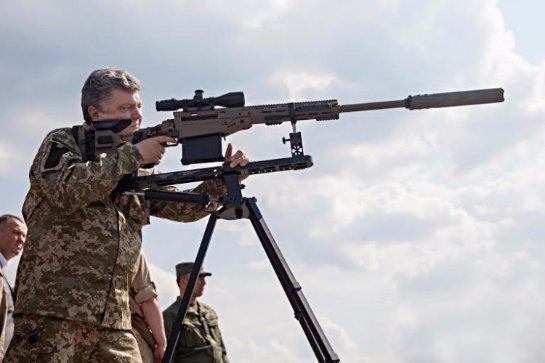 Украина признала, что получает летальное оружие от Запада