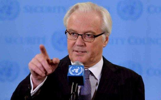 Виталий Чуркин считает, что резолюция по Boeing, продвигаемая в том числе и Украиной, направлена на поиск компромата на Россию