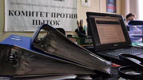 В Чечне ликвидируют