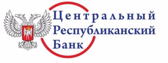 Появились первые пластиковые карты Центрального Республиканского банка ДНР