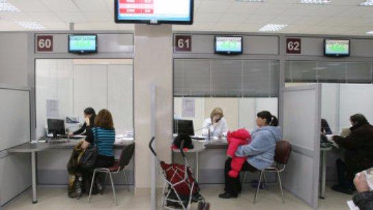 Многофункциональных центров станет больше по всей России
