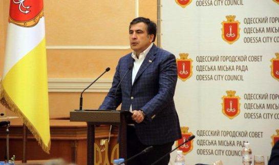 Саакашвили зачищает одесских чиновников