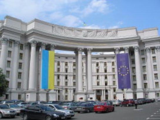 МИД Украины готовит пакет мер для тех, кто будет посещать Крым, не спросив разрешения