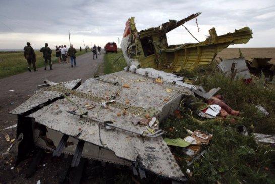 Верховная рада Украины требует трибунала по Boeing