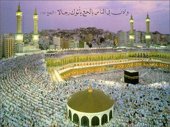 Сегодня мусульмане празднуют Ураза-байрам - праздник которым завершается пост
