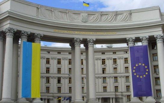 Исполняющий обязанности генерального консула России в Одессе был выслан из Украины и объявлен персоной нон грата