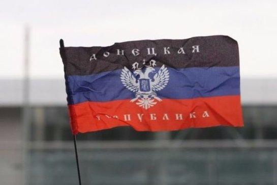 В ДНР создадут специальную комиссию, которая будет заниматься государственной безопасностью