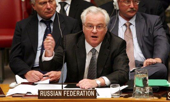 Виталий Чуркин отметил, что ООН не поддалась на антироссийскую пропаганду