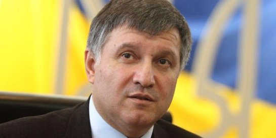 Украина больше не будет участвовать в системе розыска СНГ