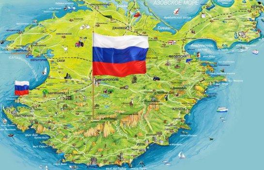 Французские депутаты, посетившие Крым, попадут под санкции