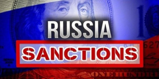 Еще семь стран Европы объявили антироссийские санкции