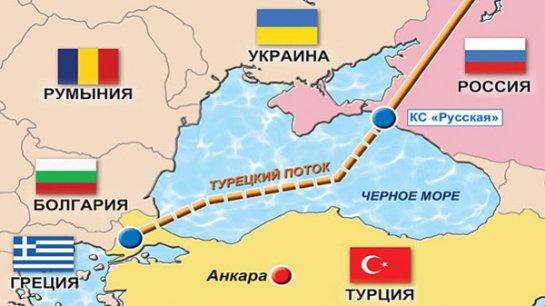 Россия и Турция встретятся осенью, чтобы обсудить строительство