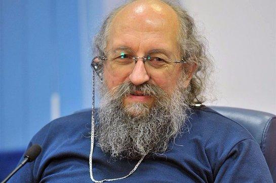 Анатолий Вассерман рассчитывает на российское гражданство