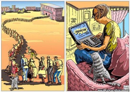 Центризбирком проверит законность политагитации в интернете
