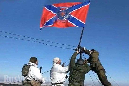 В Николаеве переполох : неизвестные вывесили флаг Новороссии
