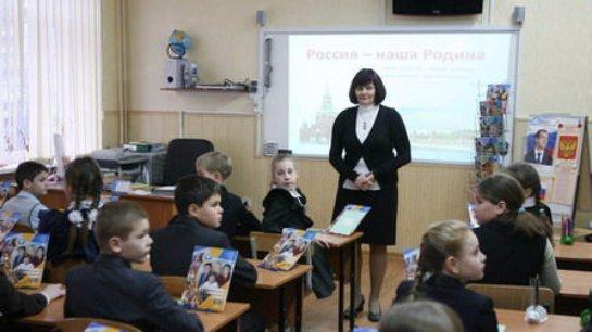 Саратовским учителям не рекомендуют пользоваться зарубежными соцсетями