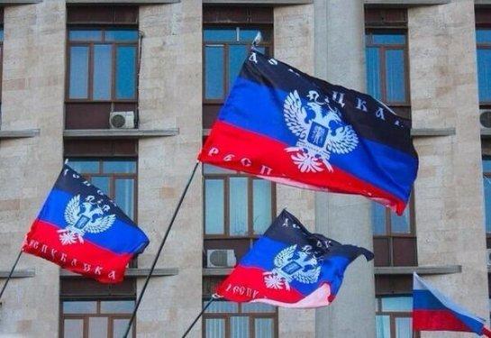 Служащий Министерства юстиции Украины перешел на сторону ДНР