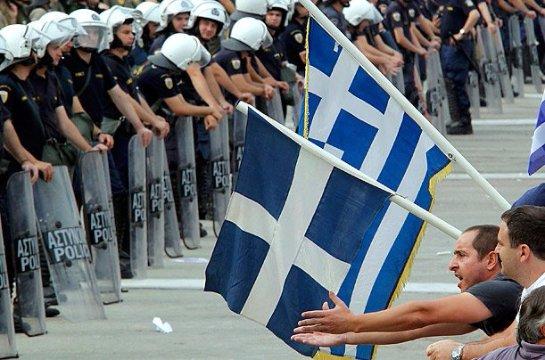 Обнищавшие греки бастуют