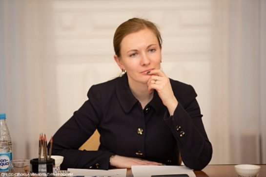 Елена Миловзорова больше не является заместителем министра культуры